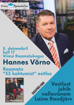 Hannes Võrno raamatu ''33 kohtumist'' esitlus