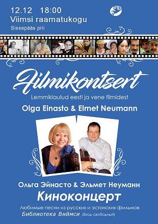 Filmikontsert: Olga Einasto ja Elmet Neumann