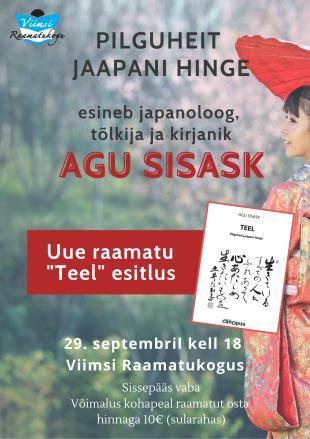 Pilguheit Jaapani hinge: esineb Agu Sisask