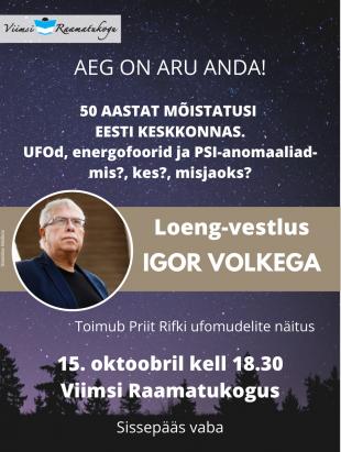 Loeng-vestlus Igor Volkega