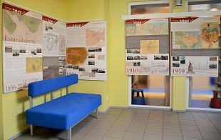 Näitus ''Kaart ja kaart - ajareis Tallinnas''